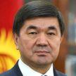 СМИ: Премьер-министр Кыргызстана подал в отставку