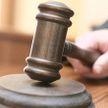 Лукашенко провел кадровые назначения в судебной системе