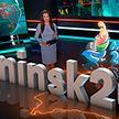 II Европейские игры: под хештегом #minsk2019 уже более 19 тысяч публикаций