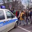 Протесты в Германии: против митингующих применили дубинки и перцовый газ
