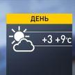 Прогноз погоды на 15 ноября: тепло и без осадков