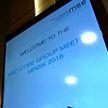 Президент Беларуси присоединился к участникам заседания Основной группы Мюнхенской конференции по безопасности
