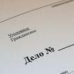 Брестчанин избил 10-летнего сына: возбуждено уголовное дело