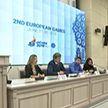 Новый формат лёгкой атлетики на Европейских играх сегодня представили в пресс-центре стадиона «Динамо»