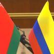 Перспективы сотрудничества с Колумбией обсудили в Минске парламентарии двух стран