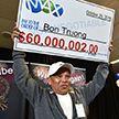 Многодетный отец скрывал от семьи, что выиграл $60 млн