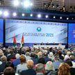 Лукашенко: молодежь во все времена одинаковая – бунтарская