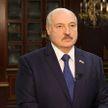 Лукашенко: Белорусско-российские отношения и впредь будут развиваться последовательно и динамично