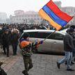 В Ереване продолжаются протесты