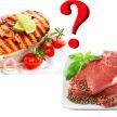 Рыба или мясо? Диетолог сравнила пользу продуктов