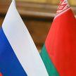 Александр Лукашенко и Владимир Путин проведут двусторонние переговоры