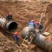 Ремонт газопровода «Минск-Вильнюс»: в трёх областях Беларуси частично ограничена подача газа