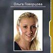 Теннисный турнир в Квебеке: белоруска Ольга Говорцова выбыла из борьбы во втором круге