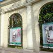 В парке Челюскинцев ограду украсили снимками раритетов Национального исторического музея