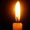 БРСМ объявил сбор денежных средств для семьи погибшего офицера КГБ