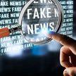 Владимир Воронков: Фейковые новости – надуманная проблема
