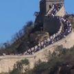 Путешественники в Китае рискуют не увидеть самого главного! Великая китайская стена не справляется с наплывом туристов