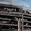 Донецк «до» и «после»: как изменился город за годы вооруженного конфликта