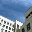 Совет Республики Национального собрания открывает внеочередную сессию