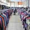 Секонд-хенды в Беларуси будут продавать только ношенную одежду