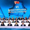 Лукашенко: Бизнесменам посоветую – если заработали много, помогите, если заработали мало, никто с вас не спросит