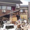Япония оправляется от мощнейшего наводнения: число жертв растет