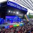 Лукашенко о «Славянском базаре»: Это праздник искусства, дружбы и взаимопонимания