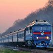 Пассажирские поезда не будут ходить из России в Китай до 1 марта