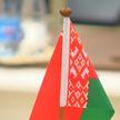 В Брестской области обсудили региональное взаимодействие Беларуси и России