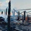 Ребенок погиб в Лельчицком районе: мать вышла на улицу развесить белье и поздно заметила пожар