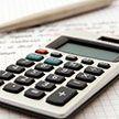 Систему налоговых вычетов для семей с детьми могут пересмотреть