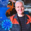 Станочник широкого профиля Анжелика Ольшевская – новая героиня проекта «Белорусская SUPER-женщина»
