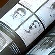 В Москве вышел сборник воспоминаний участников восстания в лагере Собибор