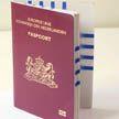 В Нидерландах выдали первый паспорт для «нейтрального» пола