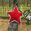 Останки восьми красноармейцев с воинскими почестями перезахоронили под Бобруйском