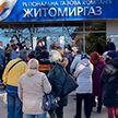 В Житомире протестующие взяли штурмом здание горгаза