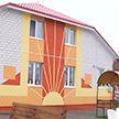 В Мозыре открыли новый детский дом семейного типа