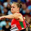 Татьяна Холодович и Максим Недосеков стали лучшими легкоатлетами Беларуси в 2019 году