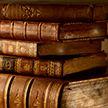 Сокровище графов Слизней. История утерянной библиотеки, которая была одной из лучших в Европе