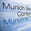 Встреча основной группы Мюнхенской конференции по безопасности впервые пройдёт в Минске