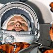 Гагарин полетел в космос ровно 60 лет назад. Посмотрите, как это было