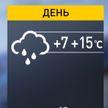 Готовим зонты: прогноз погоды на 6 ноября