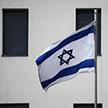Израильский парламент проголосовал за самороспуск