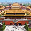Запретный город в Китае стал самым посещаемым музеем в мире