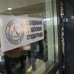 Лучшие студотряды наградили в Минске
