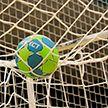Стало известно расписание мужского «Финала четырех» Кубка Беларуси по волейболу