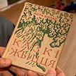 Проект «Читай-валяй»: дети знакомятся с книгами белорусских писателей и создают из войлока героев произведений