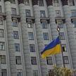 Эксперты: украинцы осенью могут остаться без отопления и горячей воды