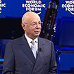 Экономика, экология, геополитика: в Давосе открывается Всемирный экономический форум