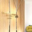 «Парк Челюскинцев»: новый уровень жилого пространства